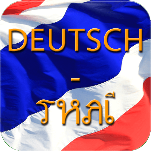 Deutsch Thai Thailändisch Gratis Dolmetscher Kostenlose