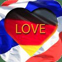 Romantisches Thai ♥ Thailändisch für Verliebte ♥ Thaifrau-Textbausteine für Thailand-Liebesbriefe ♥ Antwort auf Kontaktanzeigen