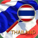 THAILAND Suchmaschine Suche auf deutschen Seiten mit Thailand-Bezug